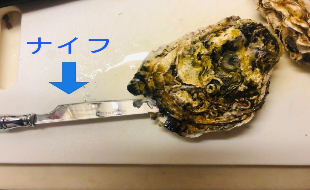 牡蠣の開き方